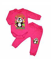 """Боді і штанці дитячий новорічний комплект """"Мій перший Новий рік"""" рожевий"""