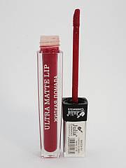 Рідка матова помада Julia Cosmetics №1 Ultra Matte Lip