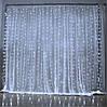 Гирлянда Водопад Световой занавес Штора светодиодная 480 LED 2.5 х 2.5 м. соединяемая, фото 3