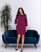 Платье женское норма арт 9897