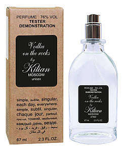 Kilian Vodka on the rocks - Tester 67ml #B/E