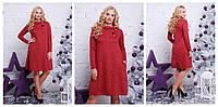 """Платье больших размеров """"Ангора"""" Dress Code, фото 1"""