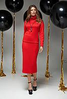 Женский элегантный костюм с юбкой Кортни