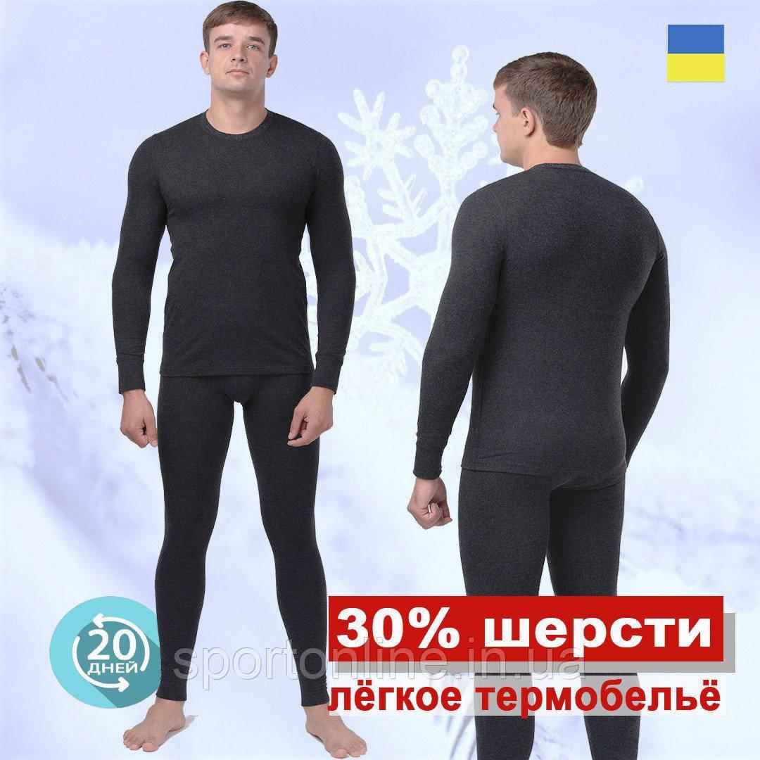 Комплект мужского повседневного термобелья Kifa Wool Comfort черный L
