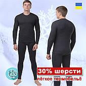 Комплект мужского повседневного термобелья Kifa Wool Comfort черный XXL