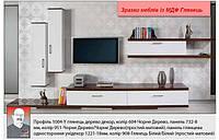 Образцы мебели из МДФ плиты для гостинной, спальни, прихожей,кухни. Стр.2
