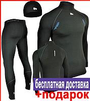 Комплект спортивного термобелья Radical Edge зимний XL