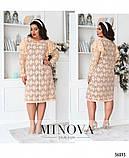 Нежное и очень элегантное платье батал  Размеры: 48,50,52,54,56,58,60, фото 2