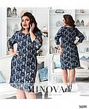 Нежное и очень элегантное платье батал  Размеры: 48,50,52,54,56,58,60, фото 5