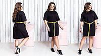 """Платье больших размеров """"Котон"""" Dress Code"""