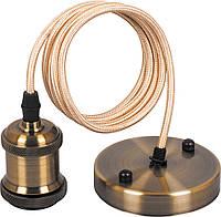 Гильза на патрон медь для светильников и подвесов в индустриальном стиле A-080-1