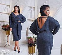Батальное нарядное платье с открытой спиной арт р15225\1