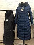 Женское зимнее длинное пальто Тереза  размеры 48 - 64 Новая коллекция  зима NUI VERY, фото 9