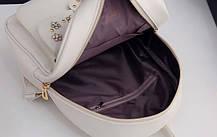 Модный женский набор оригинально дизайна 3в1 Рюкзак, круглая сумочка, визитница, фото 2
