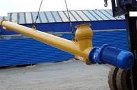 Шнековий погрузчик (питатель) діаметром 133 см та довжиною 7 м