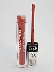 Жидкая матовая помада Julia Cosmetics №4 Ultra Matte Lip