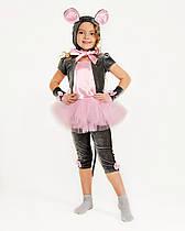 Карнавальный костюм Мышка-Балерина