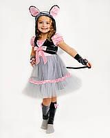 Карнавальный костюм Мисс Мышка