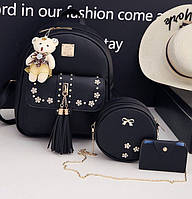 Элегантный женский набор с цветочками 3в1 Рюкзак, круглая сумочка, визитница