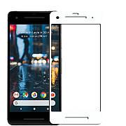 Защитное стекло Full Cover на  Google Pixel 2 White