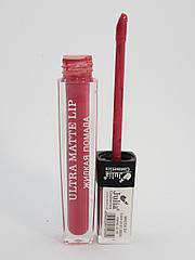 Жидкая матовая помада Julia Cosmetics №5 Ultra Matte Lip