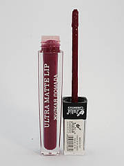 Жидкая матовая помада Julia Cosmetics №8 Ultra Matte Lip