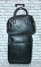 Комплект 2-ка: чемодан+сумка размеры 50x35x20 купить оптом со склада 7км Одесса