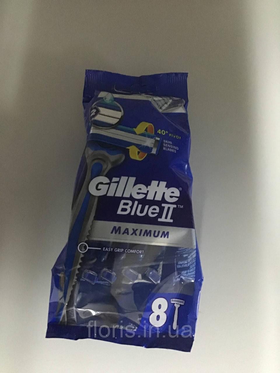 Набір одноразових станків для гоління Gillette Blue II Maximum 8 шт. в упаковці