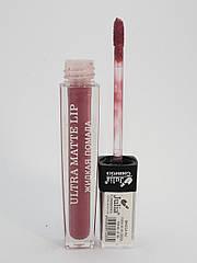 Рідка матова помада Julia Cosmetics №12 Ultra Matte Lip