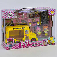 Набор LOL с куклой Школьный автобус, 4 куклы, аксессуары, в коробке