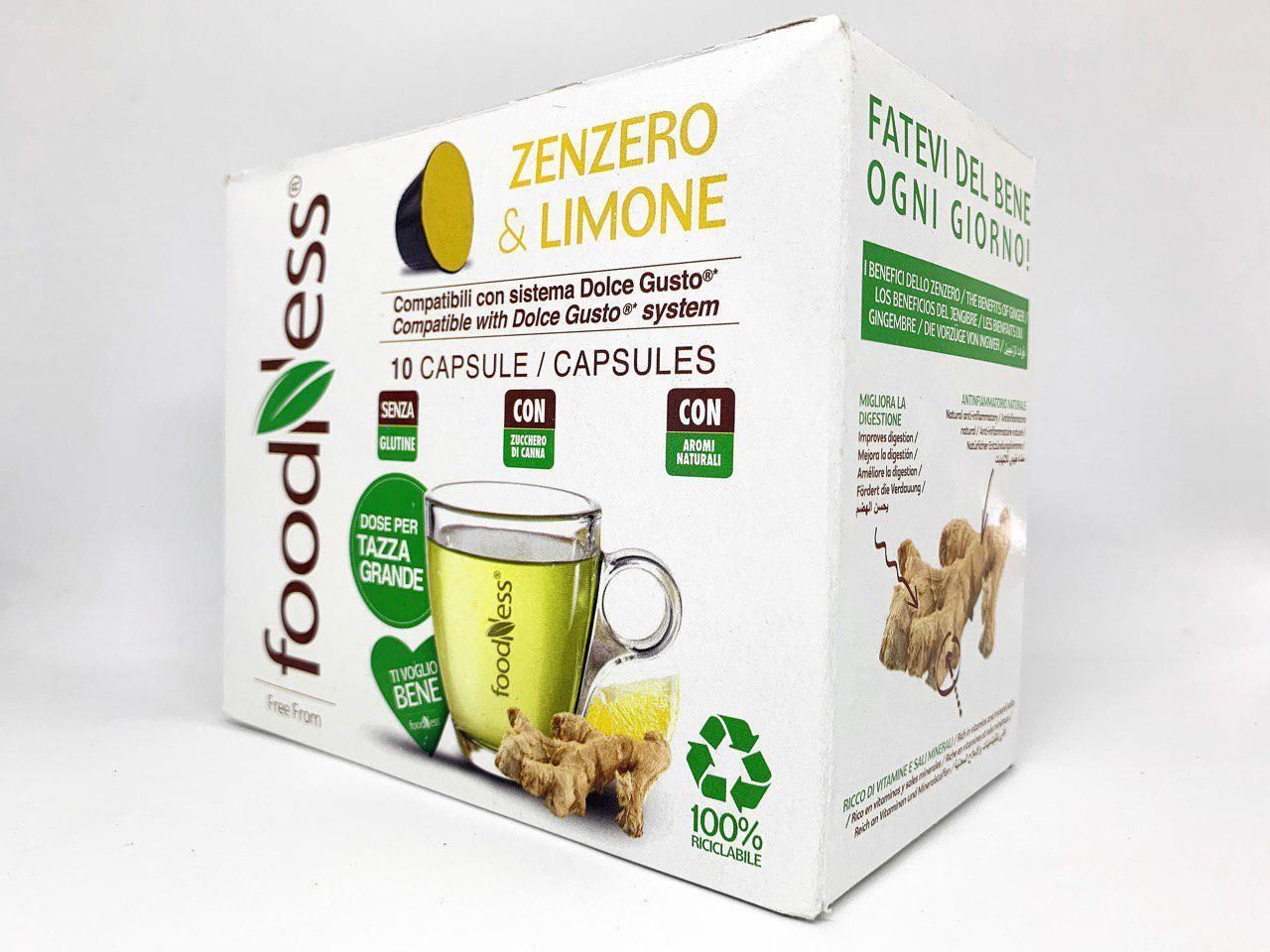 """Корисні напої в капсулах """"Імбир & Лимон"""" DOLCEGUSTО 1шт/12г (1уп/10шт) Кофе в капсулах Розница ОПТ"""