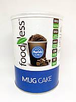 Маг Кейк в банці (Mug Cake, швидкий кекс) 1кг.