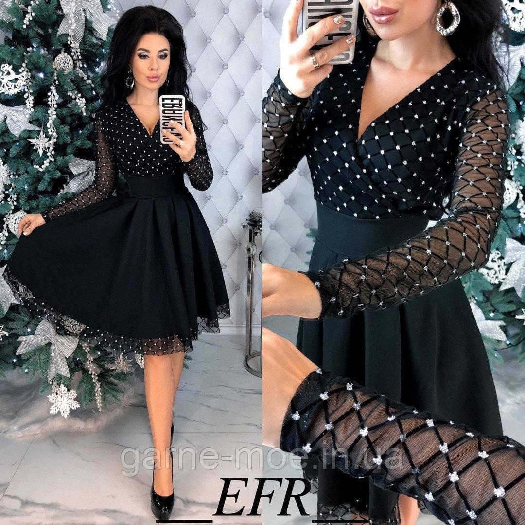 КФ9472  Нарядное женское платье, фото 1