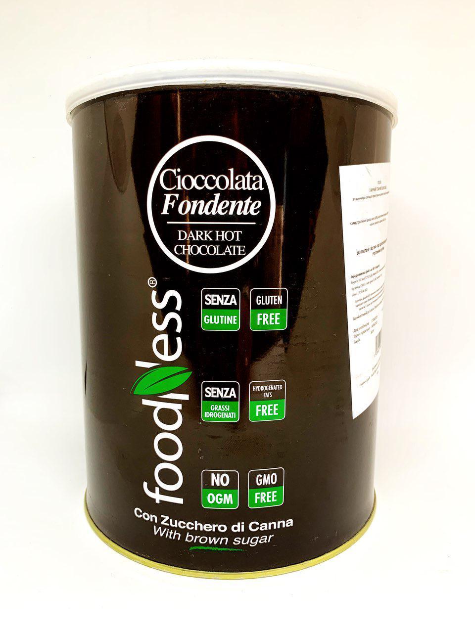 Горячий шоколад Dark  2 кг какао