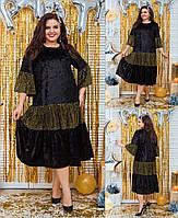 Батальне бархатне плаття з паєтками, 2 кольори.  Р-ри 46-60