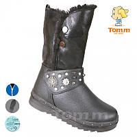 Зимние детские ,ботинки Том М, с 33 по 38 размер, 6 пар