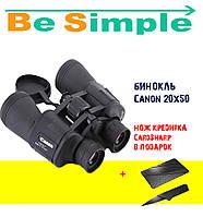 Водонепроницаемый бинокль Canon 20x50 сзащитнымклапаном линз