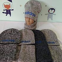 """Комплект шапка и баф на мальчика """"ЗИМА"""" на флисовой подкладке р-р 50-52"""
