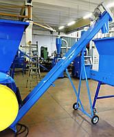 Шнековий погрузчик/ транспортер діаметром 110 см та довжиною 3 м