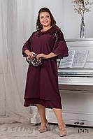 Праздничное платье миди для полных марсала, фото 1