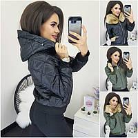 Стьобана коротка куртка з відстібними хутром 20569, фото 1