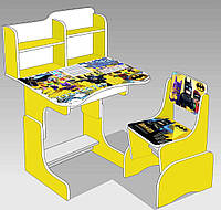 "Парта школьная ЛДСП ПШ 032 ""Бэтмен"" , цвет Желтый (парта+1 стул), 690*450 (ОПТОМ)"