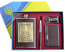 Подарочный набор с флягой Украинская символика Moongrass 4в1