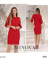 Красивое модное платье норма арт 4122