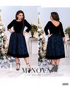 Нежное и очень элегантное платье батал  Размеры: 54,56,58,60,62,64