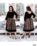 Нежное и очень элегантное платье батал  Размеры: 54,56,58,60,62,64, фото 2