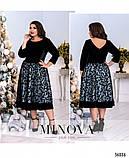 Нежное и очень элегантное платье батал  Размеры: 54,56,58,60,62,64, фото 5