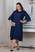 Праздничное платье миди для полных темно-синий, фото 1