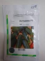 Насіння огірка Астерікс F1 100 сем (Бейо / Bejo / АГРОПАК +) - бджолозапилюваний, ранній гібрид (42-45 днів)
