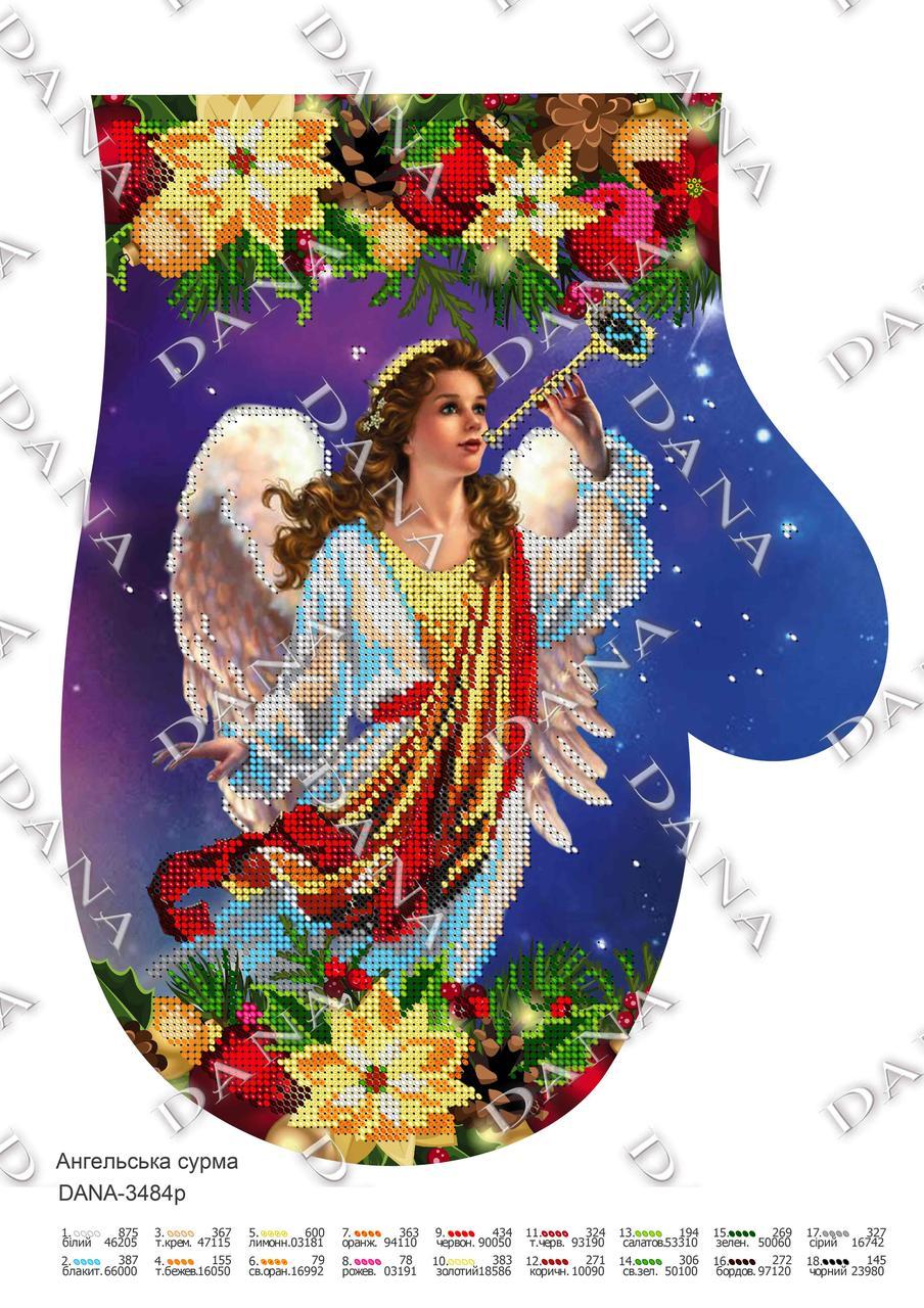 Ангельская Сурма